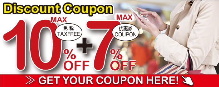 COUPON LIST